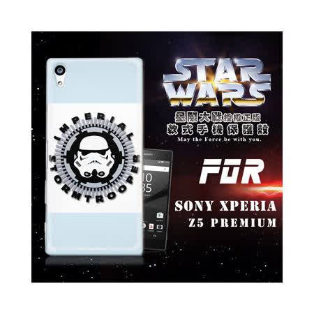 STAR WARS 星際大戰 SONY Xperia Z5 Premium E6853 5.5吋 彩繪軟式手機殼 保護殼(白兵頭)