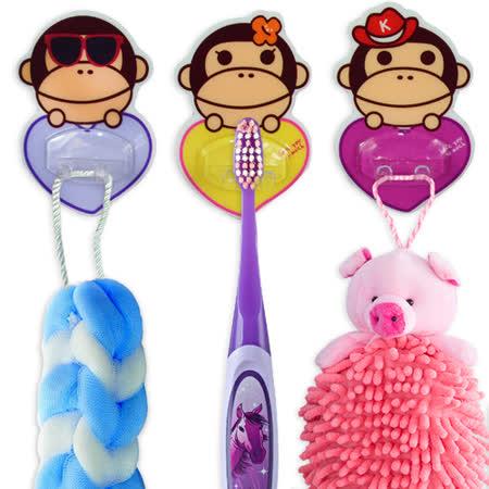 【幸福揚邑】超強力防水無痕可愛牙刷架小物掛架-6入組-隨機出貨