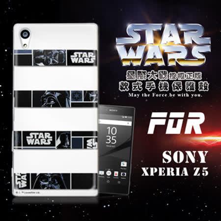 STAR WARS 星際大戰 SONY Xperia Z5 5.2吋 彩繪軟式手機殼 保護殼(橫條黑武士)