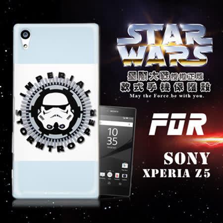 STAR WARS 星際大戰 SONY Xperia Z5 5.2吋 彩繪軟式手機殼 保護殼(白兵頭)