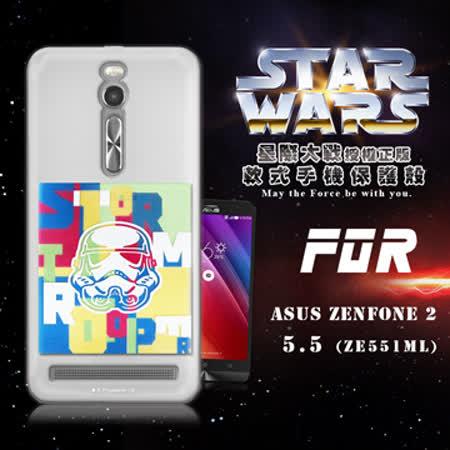 STAR WARS 星際大戰 ASUS ZenFone 2 5.5吋 ZE551ML 彩繪軟式手機殼 保護殼(彩兵頭)