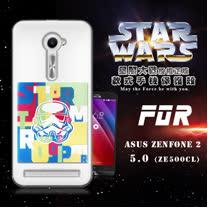 STAR WARS 星際大戰 ASUS Zenfone 2 ZE500CL 5.0吋 彩繪軟式手機殼 保護殼(彩兵頭)