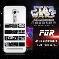 STAR WARS 星際大戰 ASUS Zenfone 2 ZE500CL 5.0吋 彩繪軟式手機殼 保護殼(橫條黑武士)