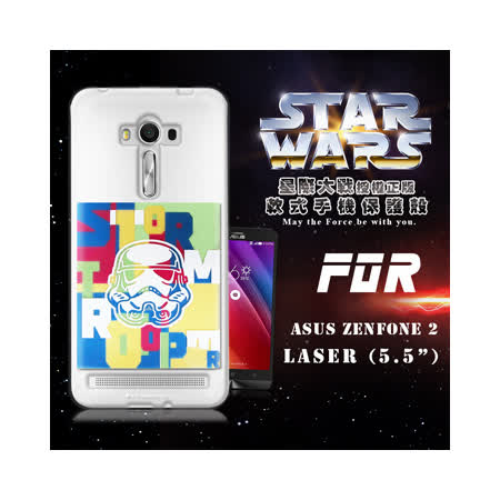 STAR WARS 星際大戰 ASUS ZenFone 2 Laser 5.5吋 ZE550KL 彩繪軟式手機殼 保護殼(彩兵頭)