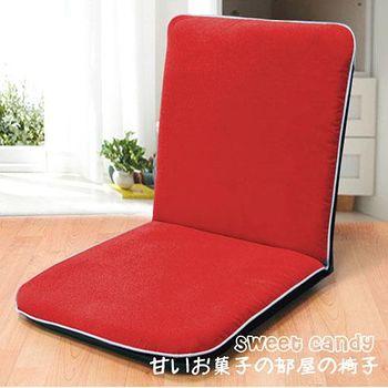 KOTAS 日式休閒和室椅 夏日四色款