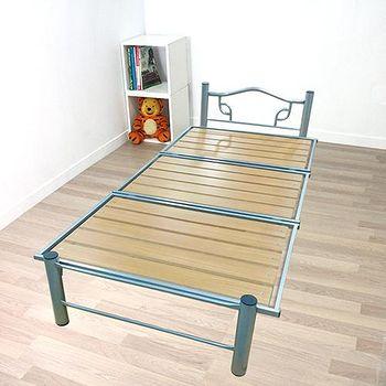 KOTAS 收納折疊 高質感鋼管床架 單人
