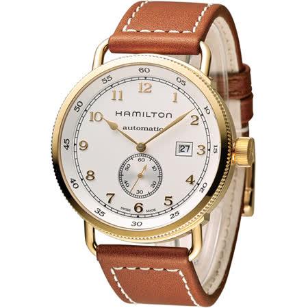 漢米爾頓 Hamilton Pioneer Auto Chrono 復刻計時腕錶 H77745553