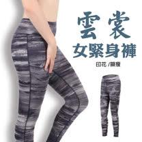 (女) INSTAR 雲裳緊身褲-緊身長褲 瑜珈 有氧 保暖 顯瘦 灰黑