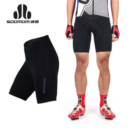 (男) SOOMOM 貝諾短車褲 II-單車 自行車 速盟 黑銀