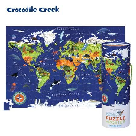 【美國Crocodile Creek】2合1海報拼圖系列-世界地圖(新版)