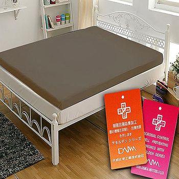 KOTAS 釋壓型 5cm防蹣抗菌竹炭記憶床墊- 雙人5尺