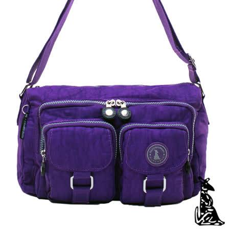 冰山袋鼠 - 休閒通勤款雙口袋斜背包-新紫