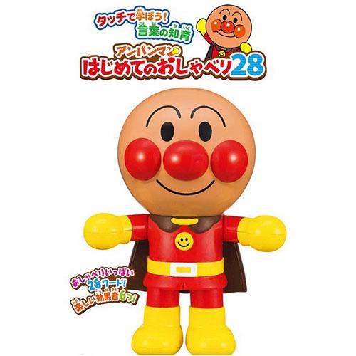《 麵包超人 》ANP 觸控聲音公仔玩具