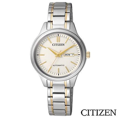 CITIZEN星辰 時尚休閒女仕機械腕錶 PD7144-57A