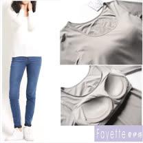 【Fayette 費伊特】(S~XL)彈力綿料 無鋼圈罩杯BRA帶胸墊 長袖圓領打底衫-白
