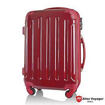 法國 奧莉薇閣 明日之星24吋PC輕量鏡面旅行箱/行李箱 -三色可選