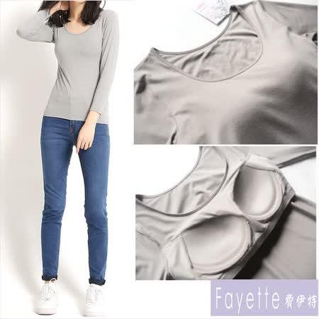 【Fayette 費伊特】(S~XL)彈力綿料 無鋼圈罩杯BRA帶胸墊 長袖圓領打底衫-灰