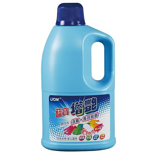 LION藍寶 增艷漂白水2000ml