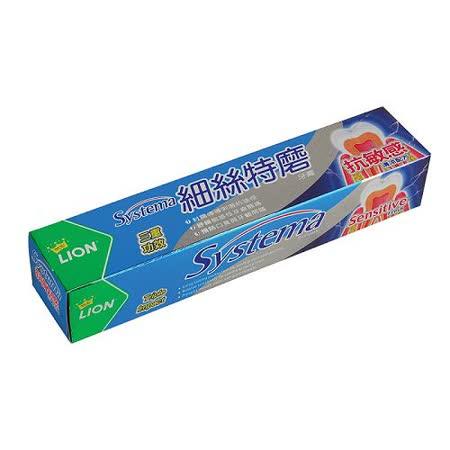 LION 獅王細絲特磨抗敏感牙膏130g