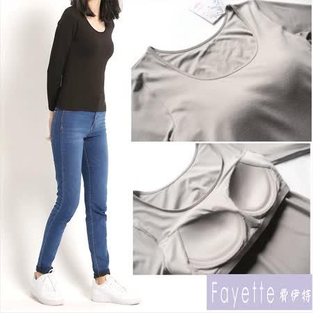 【Fayette 費伊特】(S~XL)彈力綿料 無鋼圈罩杯BRA帶胸墊 長袖圓領打底衫-黑