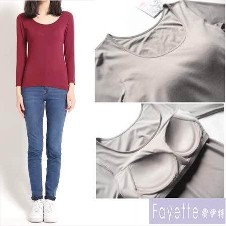 【Fayette 費伊特】(S~XL)彈力綿料 無鋼圈罩杯BRA帶胸墊 長袖圓領打底衫-酒紅