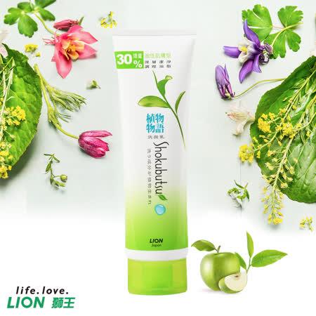 LION 植物物語洗面乳130g(油性肌膚型)