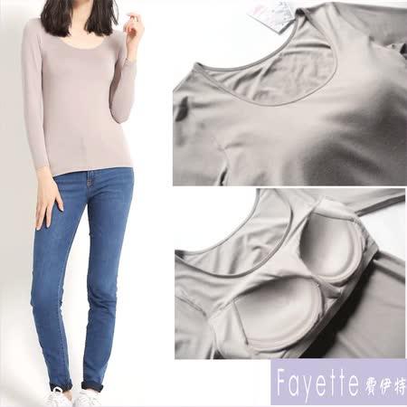 【Fayette 費伊特】(S~XL)彈力綿料 無鋼圈罩杯BRA帶胸墊 長袖圓領打底衫-卡其