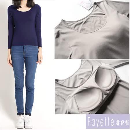 【Fayette 費伊特】(S~XL)彈力綿料 無鋼圈罩杯BRA帶胸墊 長袖圓領打底衫-藍