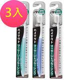LION 日本獅王牙周抗敏牙刷(3入)
