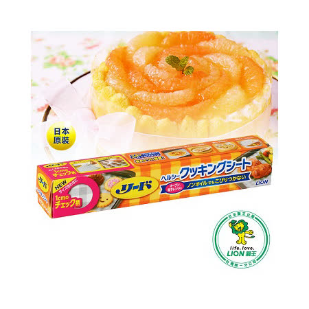 日本獅王  烘培烹飪紙(大)