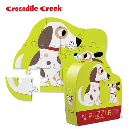 【美國Crocodile Creek】迷你造型拼圖系列-親親小狗