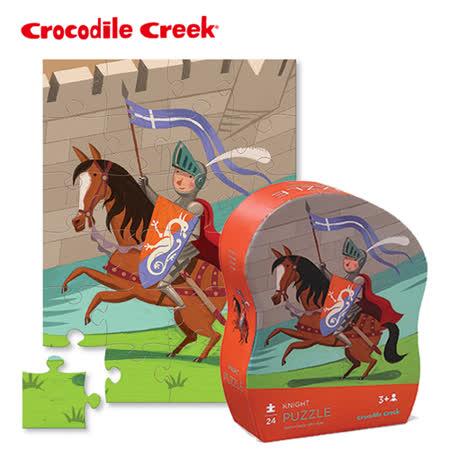 【美國Crocodile Creek】迷你造型拼圖系列-城堡騎士