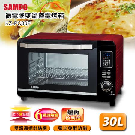 【好物分享】gohappy快樂購物網SAMPO聲寶 30L微電腦雙溫控電烤箱 KZ-PC30F有效嗎板橋 百貨 公司