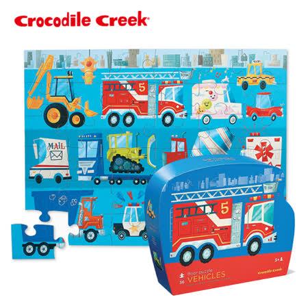 【美國Crocodile Creek】大型地板拼圖系列-工程世界