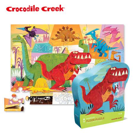 【美國Crocodile Creek】大型地板拼圖系列-恐龍世界
