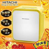 日立HITACHI 微電腦四季烘被機/開運黃 (HFKSD1T_Y)價格