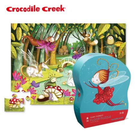 【美國Crocodile Creek】大型地板拼圖系列-小仙女