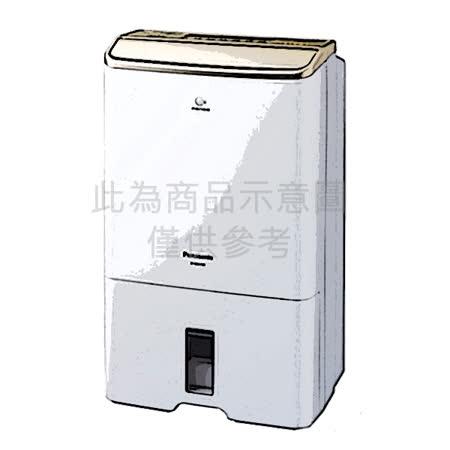 │Panasonic│國際牌 22L/日清淨除濕機 F-Y45CXW