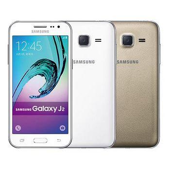 Samsung Galaxy J2 4.7吋四核全頻機贈16G記憶卡+Micro USB 風扇+玻璃貼+保護套 4.7吋