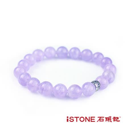 石頭記 轉運珠10mm手鍊-貴氣紫玉