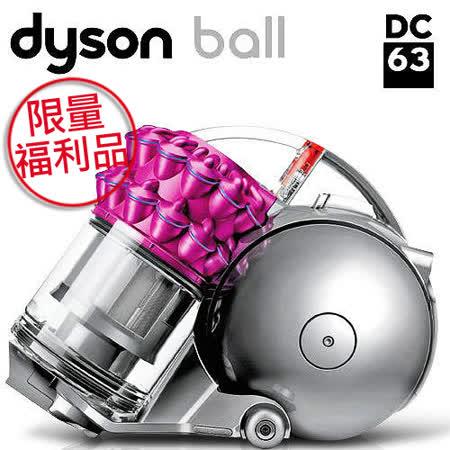 dyson DC63 圓筒式吸塵器 桃紅款【送過敏工具組 極限量福利品】