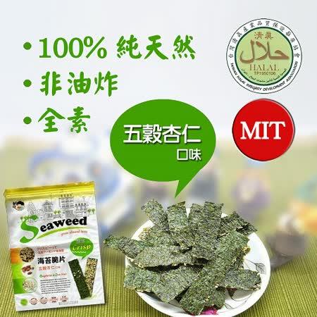 海苔脆片-- 五穀杏仁(36包-原味)