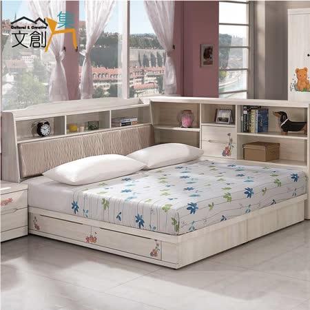 【文創集】蒂絲妮 5尺白木紋色雙人床三件式組合(床頭箱+床台+床墊)