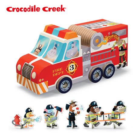 【美國Crocodile Creek】汽車造型拼圖玩樂組-消防局