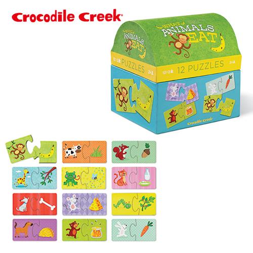 ~美國Crocodile Creek~趣味配對拼圖系列~最愛的食物