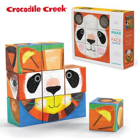 【美國Crocodile Creek】趣味方塊拼圖系列-動物臉譜