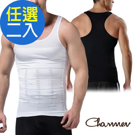 【LEADER】男生塑身背心 塑身褲 超值優惠組(任選2件)