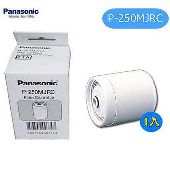 Panasonic水龍頭型除菌濾心P-250MJRC