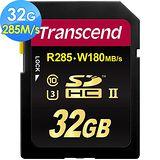 創見Transcend SDHC 32G UHS-II U3 讀285MB/s 寫180MB/s SD記憶卡價格