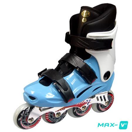 V-MAX 鋁合金直排輪 藍白